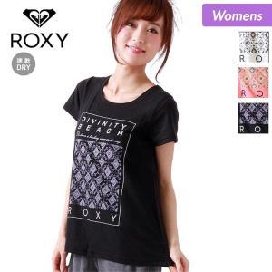 ROXY/ロキシー レディース 半袖Tシャツ ティーシャツ スポーツウェア ランニング ウェア ウエア 速乾 RST171504|ocstyle
