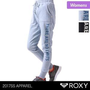 ROXY/ロキシー レディース スウェットパンツ スエットパンツ ロングパンツ スポーツウェア ウエア 速乾 GRJFB03041|ocstyle