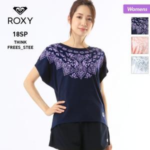ROXY/ロキシー レディース THINK FREE S/S TEE 半袖Tシャツ 18SPRING...