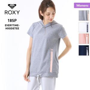 ROXY/ロキシー レディース EVERY TIME HOODIE TEE 半袖Tシャツパーカー 1...