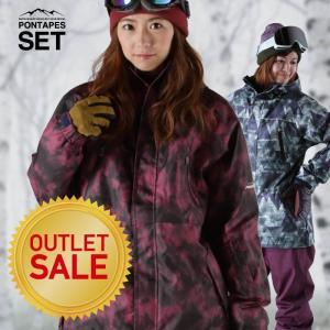 スノーボードウェア スキーウェア メンズ レディース スノボウェア ボードウェア 上下セット ジャケット パンツ PA PONTAPES/ポンタペス