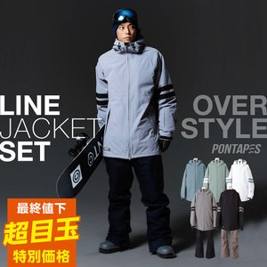 スノーボードウェア スキーウェア メンズ レディース スノボウェア ボードウェア 上下セット ジャケット パンツ PF PONTAPES
