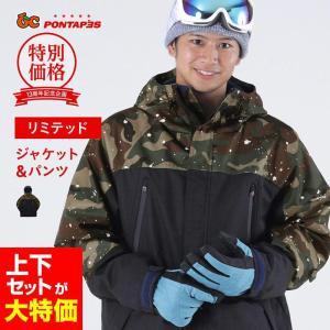 限定価格 スノーボードウェア スキーウェア メンズ レディース スノボウェア ボードウェア 上下セット ジャケット パンツ PSA 型落ち