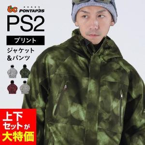限定価格 スノーボードウェア スキーウェア メンズ レディース スノボウェア ボードウェア 上下セット ジャケット パンツ PSD PONTAPES 型落ち
