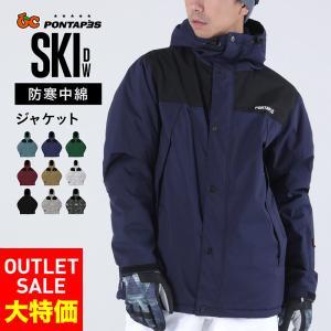 スノーボード ウェア ジャケット 単品 メンズ レディース スノーウェア スキーウェア スノボ 大きいサイズ 軽量 保温性 POJ-379|OC STYLE PayPayモール店
