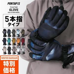 PONTAPES/ポンタペス メンズ&レディース スノーボード グローブ スノーグローブ スノー用グ...