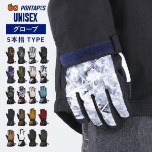 限定価格 PONTAPES/ポンタペス メンズ&レディース スノーボード グローブ スノーグローブ スノー用グローブ 手袋 手ぶくろ てぶくろ スキーグローブ PG-04