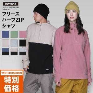 purplecow/パープルカウ メンズ&レディース フリースジャケット フリース インナー インナー スノボウェア 防寒 PCA-1702