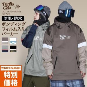 ボンディング フィルム パーカー スノーボードウェア レディース メンズ スキー スキーウェア スノーウェア スノー ポンタペス  age-76FB|OC STYLE PayPayモール店