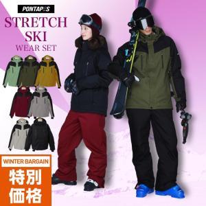 10月末予約 スキーウェア メンズ レディース スノーボードウェア スキーウェア スノボ 上下セット ジャケット パンツ POSKI-127EX