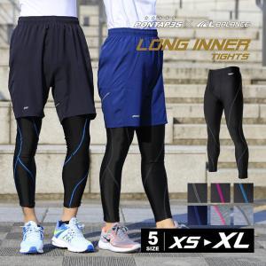 スポーツ インナー コンプレッションウェア メンズ レディース ボトムス ロングパンツ マラソン ラ...