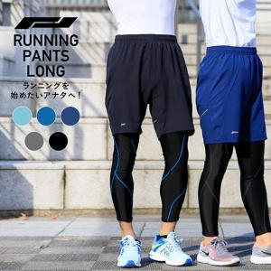 ランニングウェア メンズ レディース S〜XL 全5色 ランニング スポーツウェア フィットネス トレーニングウェア パンツ ロング 短パン PRP-7760
