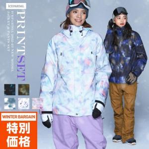 スノーボードウェア スキーウェア レディース ス...の商品画像