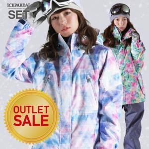 スノーボードウェア スキーウェア レディース スノボウェア ボードウェア 上下セット ジャケット パンツ IA icepardal/アイスパーダル