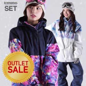 スノーボードウェア スキーウェア レディース スノボウェア ボードウェア 上下セット ジャケット パンツ ID icepardal/アイスパーダル