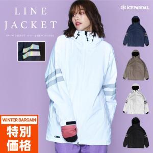 スノーボード ウェア ジャケット 単品 レディース スノーウェア スキーウェア スノボ ICJ-81...