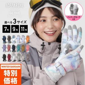 ICEPARDAL/アイスパーダル レディース スノーボード グローブ スノーグローブ スノー用グロ...