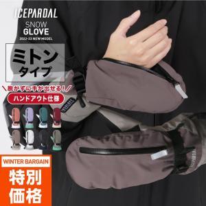 高性能 スノーグローブ レディース スノーボードグローブ スノーグローブ 手袋 インナーグローブ付き インナー付き手袋|OC STYLE PayPayモール店