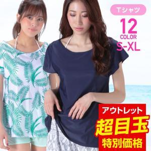 ラッシュガード レディース 全10色 M・L UV Tシャツ Aライン 水着 体型カバー IR-7900
