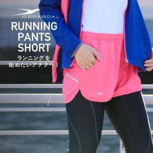 ランニングウェア レディース M〜XL 全6色 ランニング スポーツウェア フィットネス トレーニングウェア パンツ ショート 短パン IRP-1750