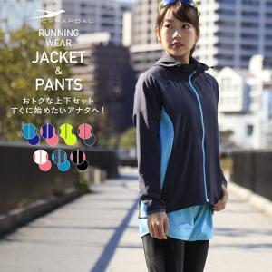 ランニングウェア 上下セット レディース M〜XL 全7色 ランニング ジャケット パンツ スポーツ...