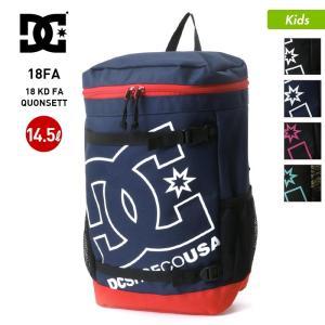 DC SHOE/ディーシー キッズ バックパック デイパック リュックサック ザック かばん 鞄 バッグ 7430E871|ocstyle