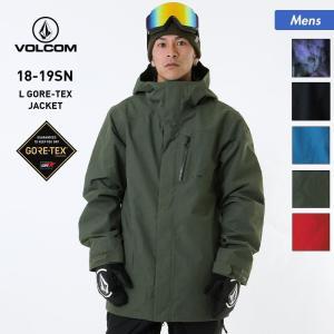 VOLCOM/ボルコム メンズ GORE-TEX スノーボードウェア ジャケット スノーウェア スノボウェア スキーウェア 上 スノージャケット ゴアテックス G0651904