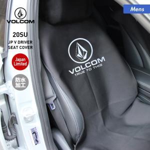 VOLCOM/ボルコム メンズ シートカバー カーシート カーシートカバー 防水 自動車 D67220JA OC STYLE PayPayモール店