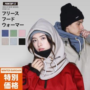 purplecow/パープルカウ メンズ&レディース フリース フードウォーマー フード付き ネックウォーマー 防寒 スノーボード PCA-1703