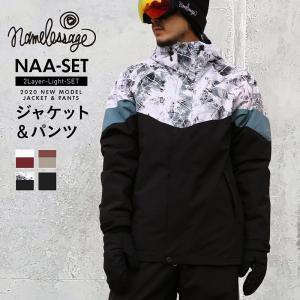 スノーボード ウェア メンズ レディース スキーウェア スノボ 上下セット ジャケット パンツ 2レ...