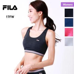FILA/フィラ レディース トップブラ ブラトップ インナーウェア スポーツブラ スポーツウェア フィットネスウェア 347-233|ocstyle