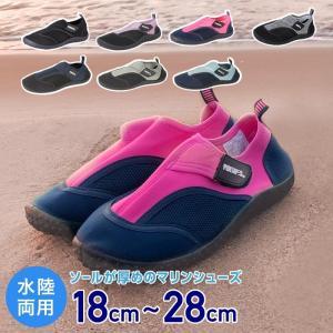 Kaepa/ケイパ メンズ&レディース メッシュタイプ マリンシューズ アクアシューズ ウォーターシューズ 靴 くつ ダイビング スノーケリング アウトドア KP-01446