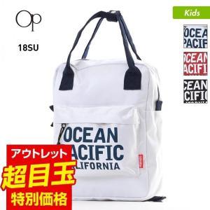 OP/オーシャンパシフィック キッズ バックパック デイパック リュックサック かばん バッグ 568-906|ocstyle