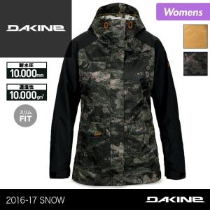 DAKINE/ダカイン レディース スノーボードウェア ジャケット スノーウェア スノボウェア スノボーウェア ウエア 上 AG234-754|ocstyle
