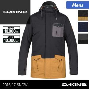 DAKINE/ダカイン メンズ スノーボードウェア ジャケット スノボウェア スノボーウェア スノボウエア スノーウェア スキーウェア 上 AG232-756|ocstyle