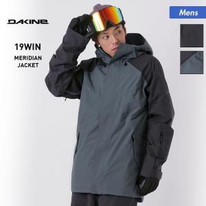 DAKINE/ダカイン メンズ スノーボードウェア ジャケット スノーウェア スノボウェア スノボーウェア スノボウエア スノージャケット AI232-755|ocstyle