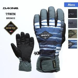 DAKINE/ダカイン メンズ スノーボード グローブ 5指 GORE-TEX スノーグローブ ゴア...