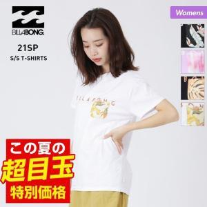 BILLABONG/ビラボン レディース 半袖 Tシャツ ティーシャツ はんそで UVカット ロゴ ブラック 黒 ホワイト 白 紫 BB013-205|OC STYLE PayPayモール店