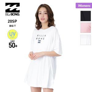 BILLABONG/ビラボン レディース ラッシュガード ビッグ Tシャツ ティーシャツ Tシャツワンピース ビッグシルエット カバーアップ BA013-855|OC STYLE PayPayモール店