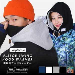 purplecow/パープルカウ メンズ&レディース スウェット フードウォーマー フード付き ネックウォーマー 防寒 スノーボード PCA-1701