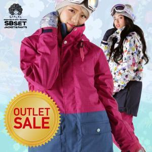 スノーボードウェア スキーウェア レディース スノボウェア ボードウェア 上下セット ジャケット パンツ SB ScoLar/スカラー