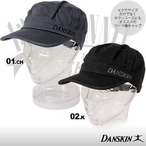 DANSKIN/ダンスキン レディース ワークキャップ帽子 ぼうし アジャスター付き フィットネス ウェア ウエア ジム ヨガ ランニング ジョギング 女性用{DA941702}|ocstyle