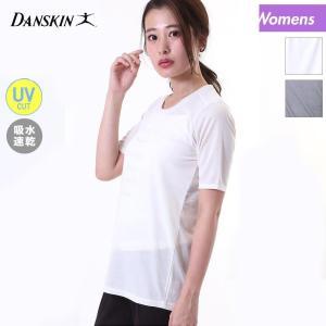 DANSKIN/ダンスキン レディース 半袖 フィットネス Tシャツ UVカット 紫外線カット 吸汗速乾 ストレッチ DY77109|ocstyle