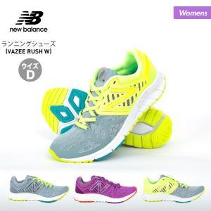 ニューバランス レディース ランニングシューズ 靴 くつ スニーカー マラソン ジョギング ウォーキ...