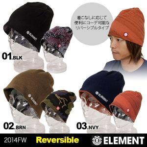 ELEMENT/エレメント メンズ シングル ニット帽子 ニットキャップ ウォッチキャップ 毛糸の帽子 ぼうし スノーボード 防寒 シングル 男性用 AE022-943|ocstyle