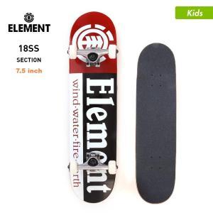 ELEMENT/エレメント キッズ スケートボード コンプリートデッキ 7.5インチ スケボー デッキ トラック ウィール セット AI027-417|ocstyle