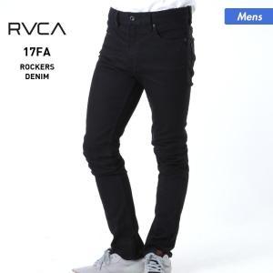 RVCA/ルーカ メンズ デニムパンツ ロングパンツ ジーンズ カジュアル ネイビー スキニー AH042-701|ocstyle