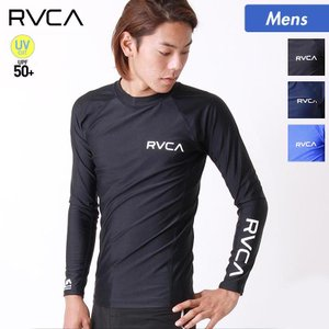 RVCA/ルーカ メンズ 長袖ラッシュガードTシャツ ティーシャツ 紫外線カット UPF50+ UVカット 水着 みずぎ  AH041-860 ocstyle