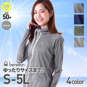 BENETTON/ベネトン レディース ラッシュガード フルジップシャツ S〜5Lサイズ展開 紫外線対策 UV対策 スタンドカラー 立て襟 245-861|ocstyle