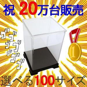 フィギュアケース ディスプレイケース 人形ケース 横幅12×奥行12×高さ20(cm) 透明プラ|octagon